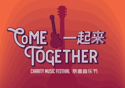 Come Together Charity Music Festival